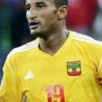 Ethiopia's hopes of advancing in African Cup take a hit as top players likely to miss decider