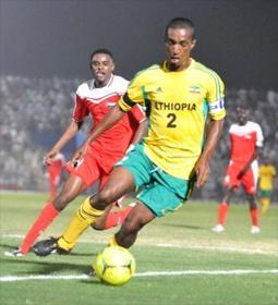 Ethiopia vs Sudan