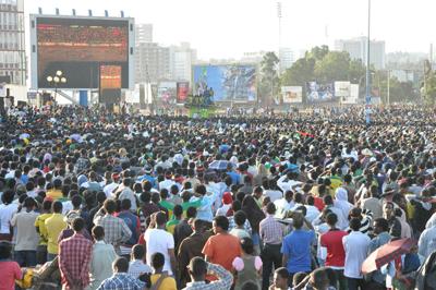 Ethiopian Soccer Fans