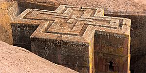 Lalibela Underground Church (Photo / Thinkstock)