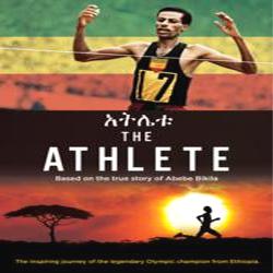 Abebe Bikila The Athlete