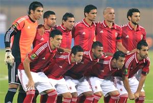 Al Ahly of Egypt