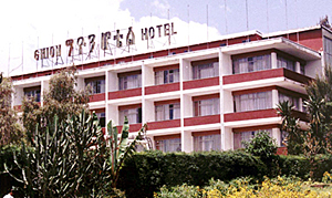 Ghion Hotel