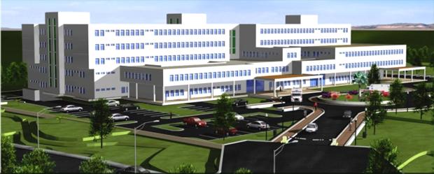 Bahir Dar University Referal Hospital