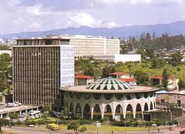 National Bank of Ethiopia (NBE)