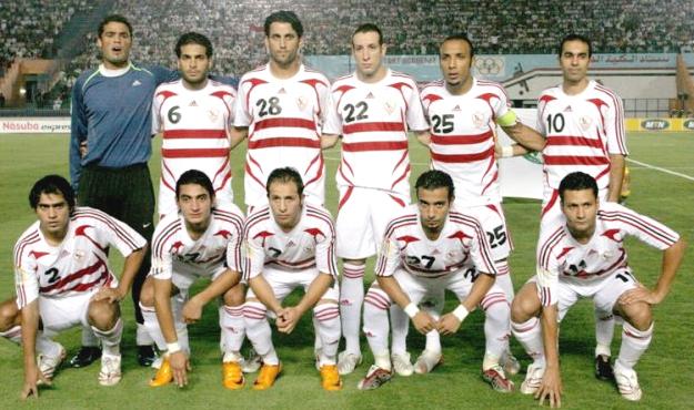 Zamalek of Egypt (Photo: CAFOnline.com)