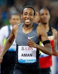 Mohamed Aman