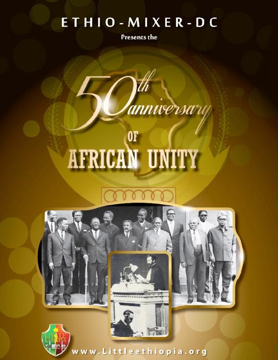 Little Ethiopia African Unity