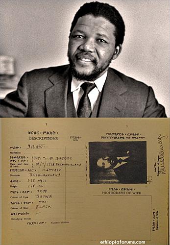 Nelson Mandela Ethiopian Passport