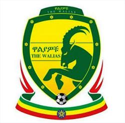 Walias Logo