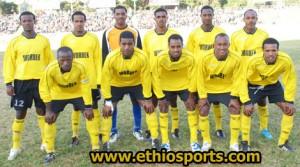 Ethiopia Football: Ethiopian Coffee clinches 1st EPL Title
