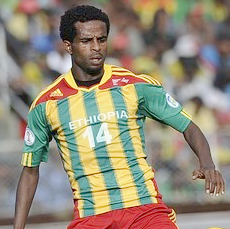 Minyahil Teshome Beyene