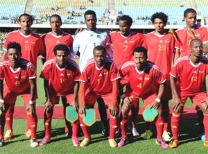 Ethiopia Walya