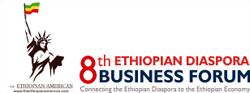 Ethiopian Diaspora Business Forum