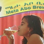 Quality or Quantity Beer in Ethiopia