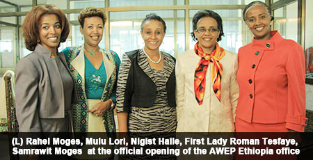 AWEP Ethiopia opens office
