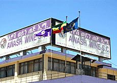 Awash Wine