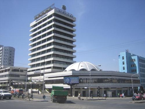 EIC Headquarter