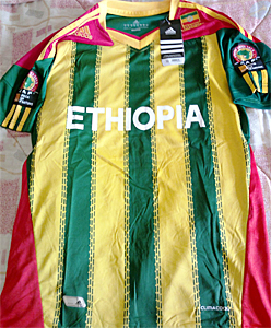 Ethiopian Jersey