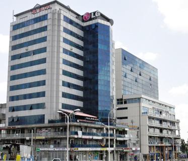 Oromia International Bank SA Building