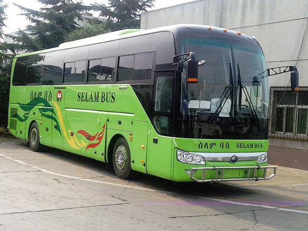 Selam Bus