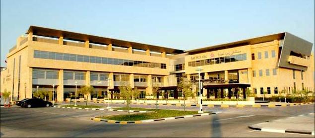 Rak Hospital