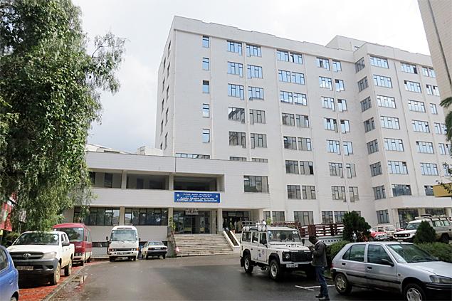Tikur Anbessa Hospital
