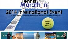 Tennis Marathon