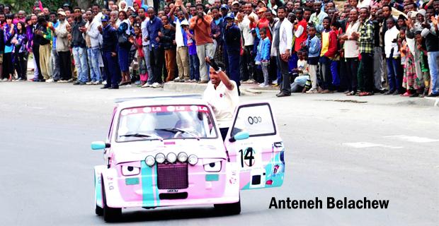 Anteneh Belachew