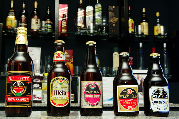 Meta Brewery