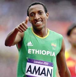 Mohammed Aman