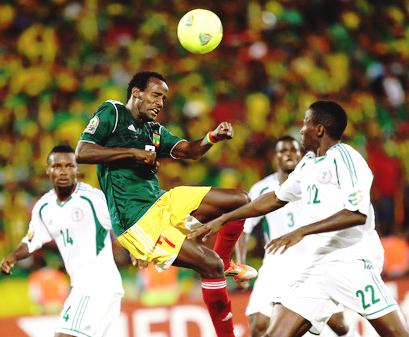 Salhadin Ethiopia Nigeria