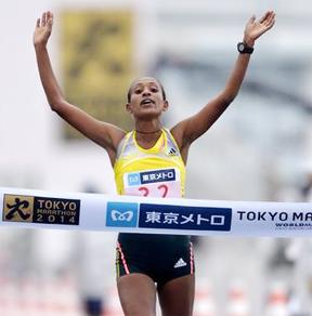 Tirfi Tsegaye (Photo: Tokyo Marathon Foundation)