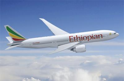 Ethiopian Vienna