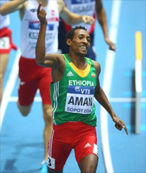 Mohammed Aman (Photo: Getty Images)