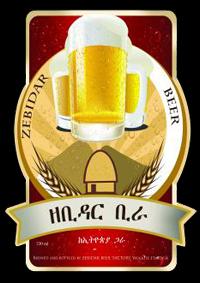 Zebidar Beer