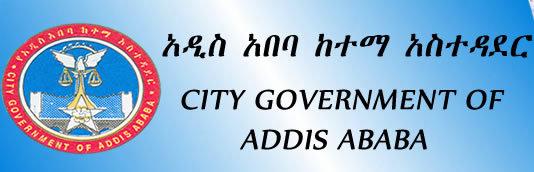 Addis Ababa City Government
