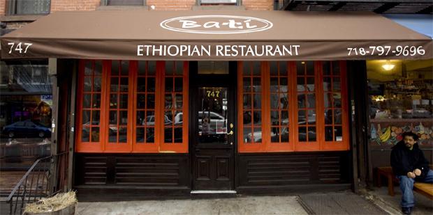 Bati Ethiopian Kitchen