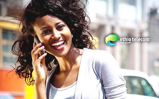 Ethio Telecom Broadband Technology