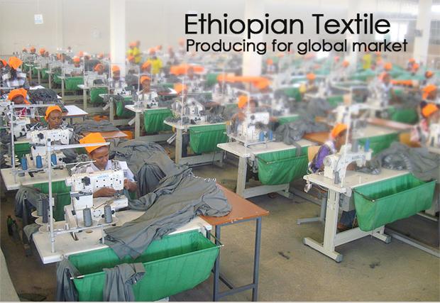 Ethiopian Textile