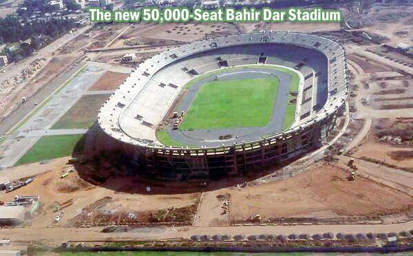 New Bahir Dar Stadium