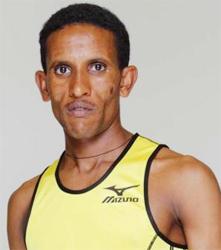 Yemane Tsegay Adhane