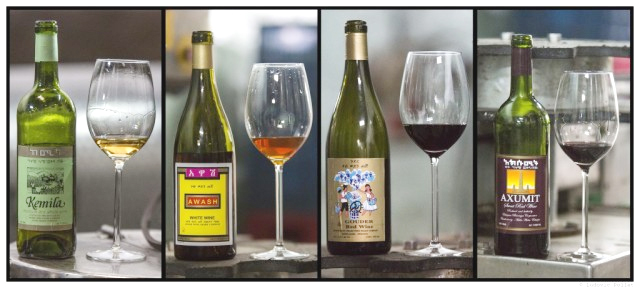Wines from Awash Winery (Pictures by Ludovic Pollet) -