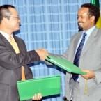 Ethiopia World Bank