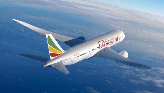 Ethiopian Austrian Airlines