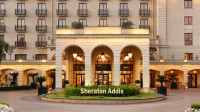 Africa Hotel Investment Forum 2014 (AHIF) moves to Addis Ababa