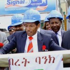 Haile Gebrselassie at United Bank cornerstone-laying ceremony (Photo: AddisAdmassNews.com)