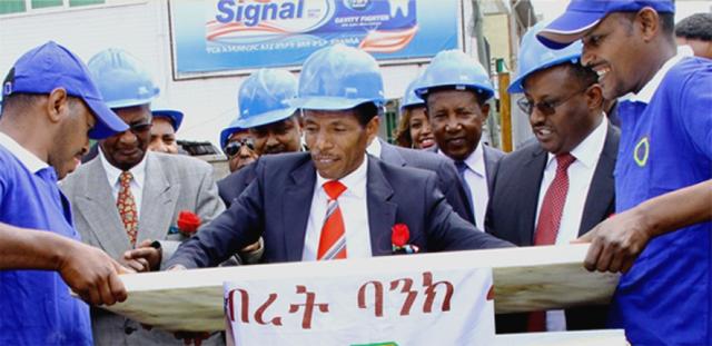 Haile Gebrselassie at United Bank cornerstone-laying ceremony (Photo: AddisAdmassNews.com)