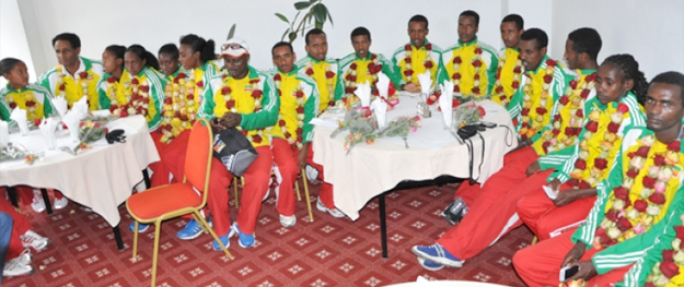 Ethiopian Team
