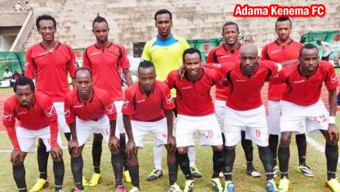 Adama Kenema FC